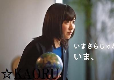 芦田愛菜_2021サンヨーホームズ008