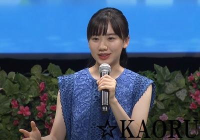 芦田愛菜_岬のマヨイガ試写会001