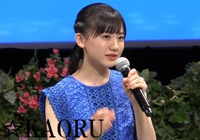 芦田愛菜_岬のマヨイガ試写会0011