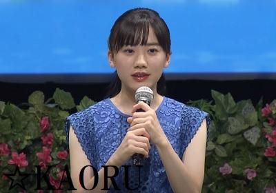芦田愛菜_岬のマヨイガ試写会0017