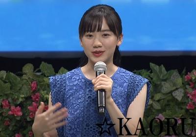 芦田愛菜_岬のマヨイガ試写会0018