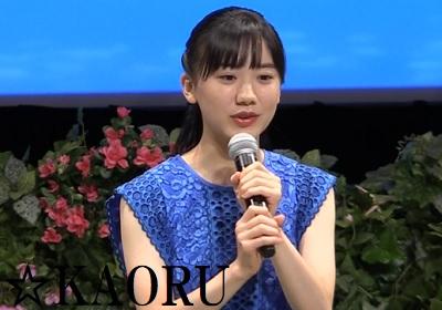 芦田愛菜_岬のマヨイガ試写会002