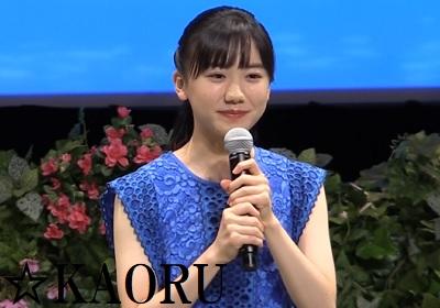 芦田愛菜_岬のマヨイガ試写会003